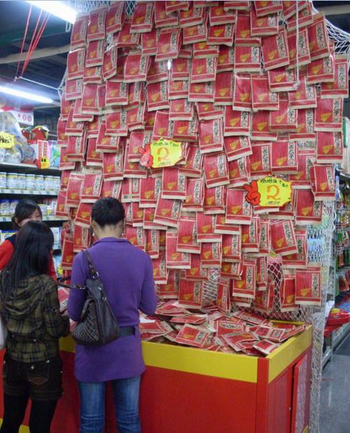 超市最近做的几个陈列,马马虎虎算个亮点(组图)图片
