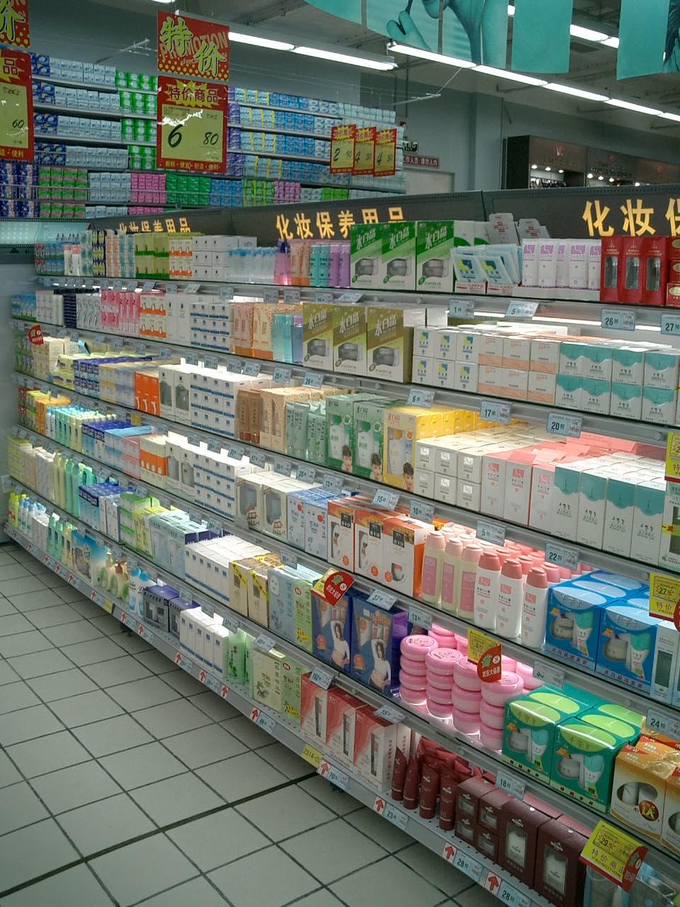 超市商品陈列图片内容|超市商品陈列图片版面设计