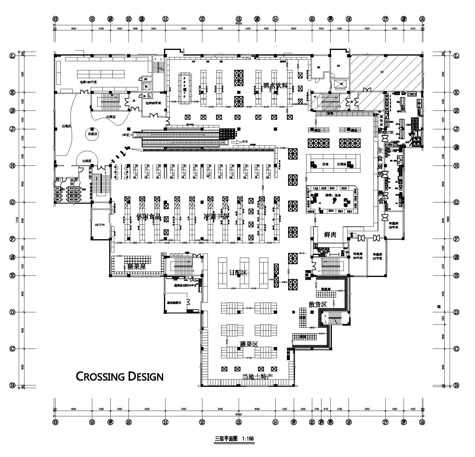 物流仓库平面图三沙卫视公司是哪家标志v物流的图片