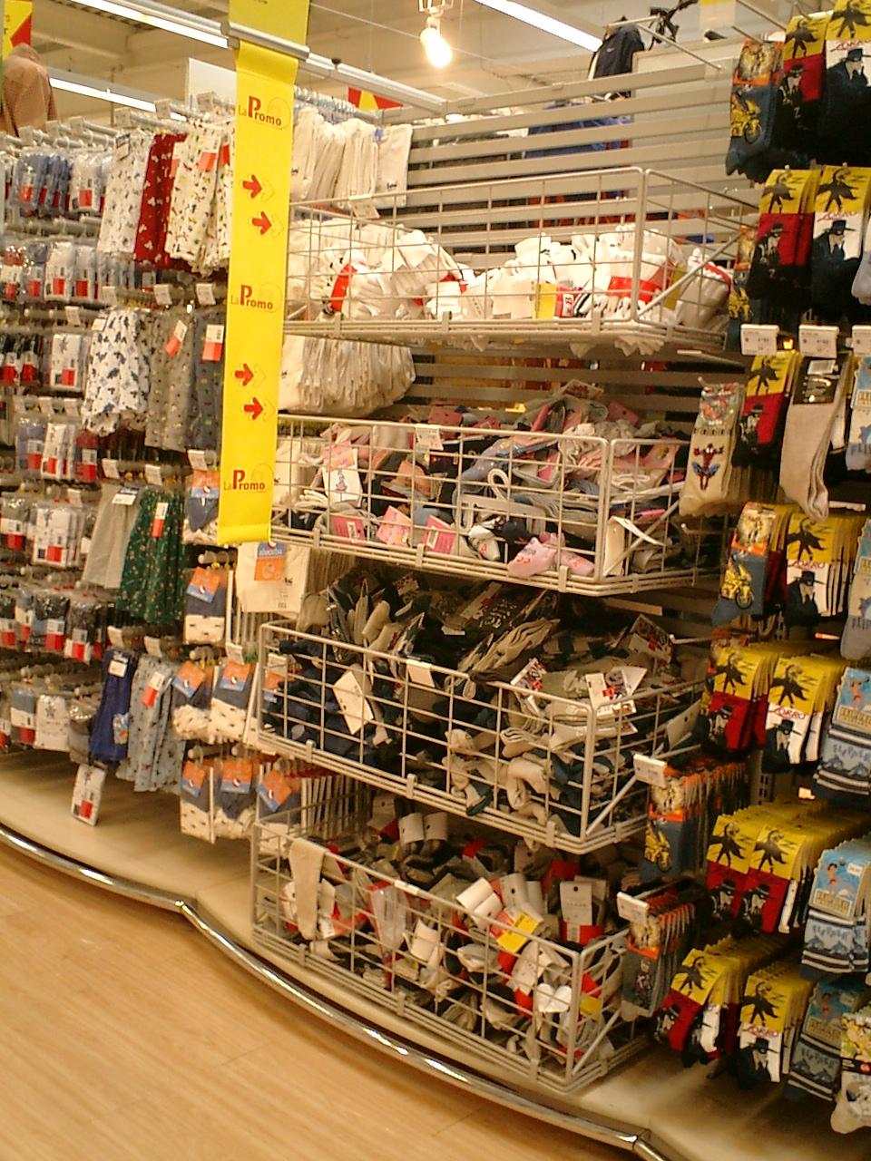 qq会员官方网_CSID:探密法国家乐福超市装修及商品陈列_联商专栏