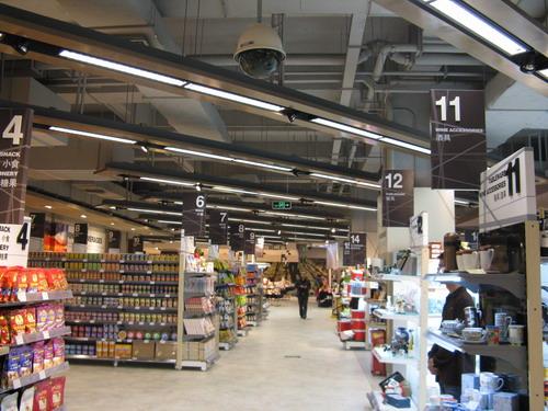 ... 超市的货架陈列内容|沃尔玛超市的货架陈列版面设计