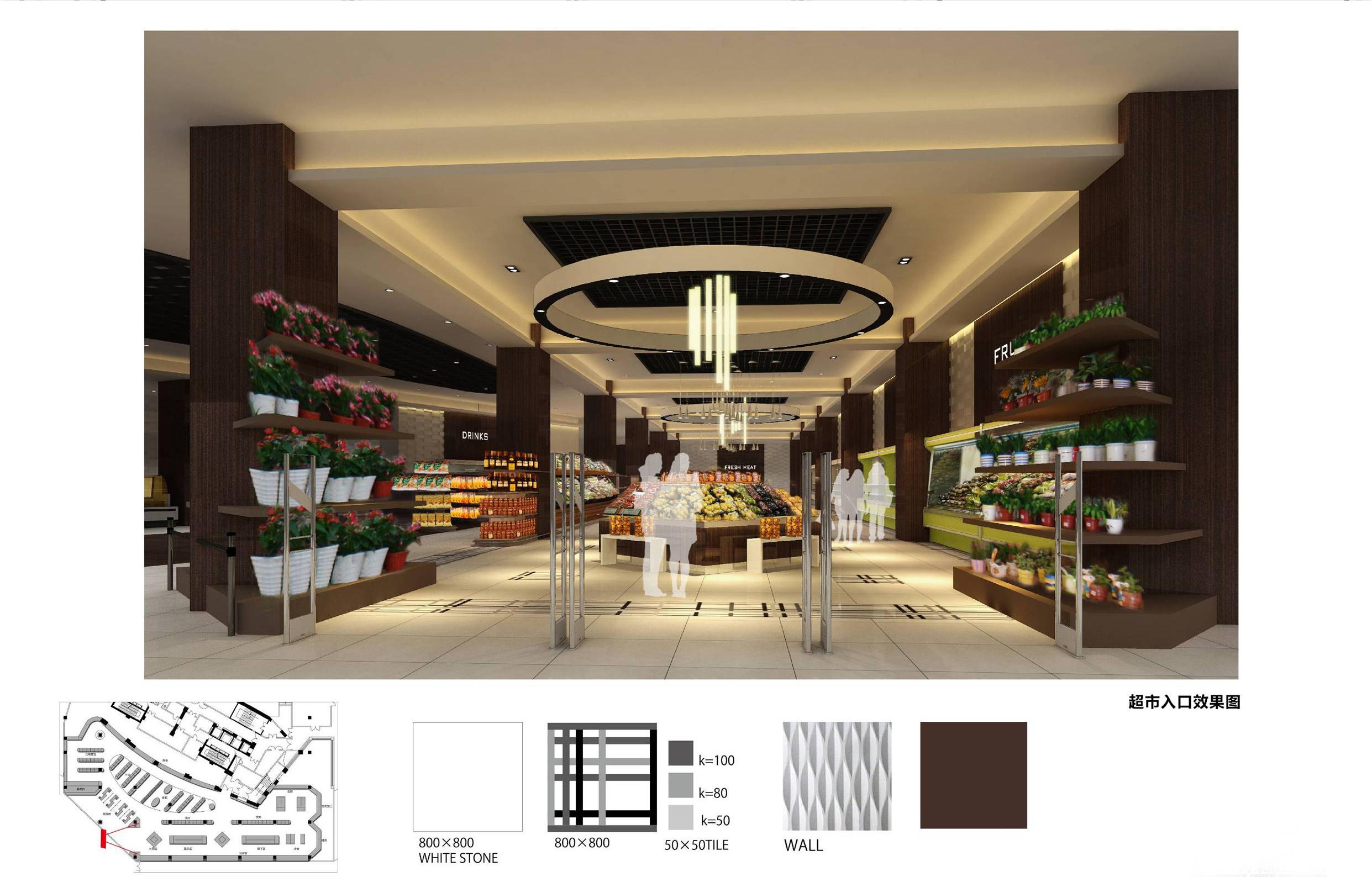相忘江湖:日籍设计师精品超市设计案例:家的温馨