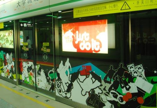 nike广州地铁站广告欣赏