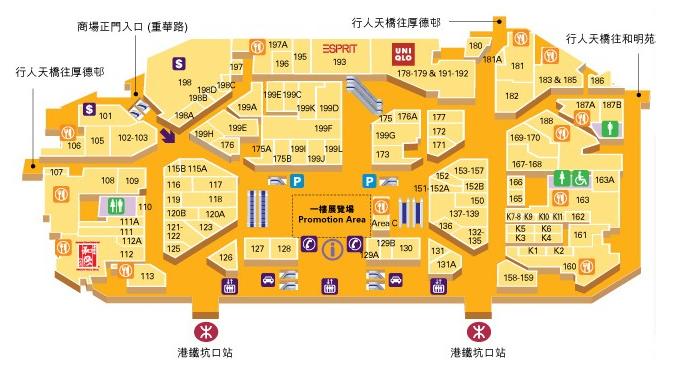 东湖香港城平面图碧水别墅湾马鞍山东港图片