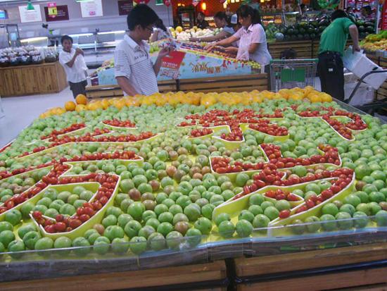 胡贤桂:父亲节超市创意生鲜陈列
