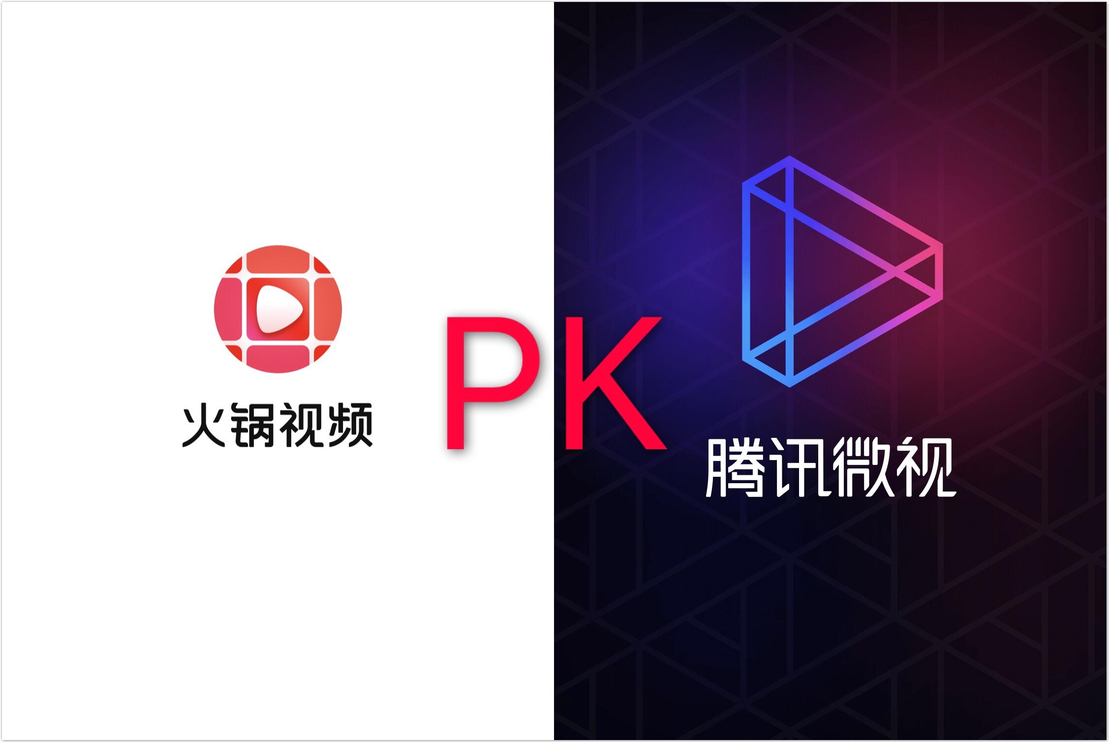 腾讯yoo视频更名为火锅视频,真是为了跟微视搞内部