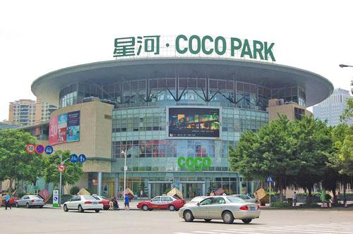 位于福田区购物公园