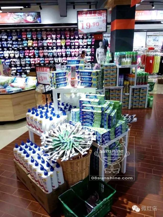 超市柱体设计效果图