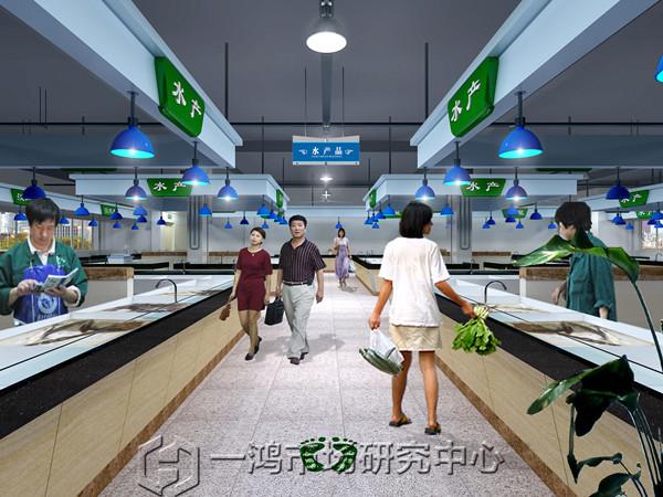 主题:台州金清菜市场——室内效果图设计案例