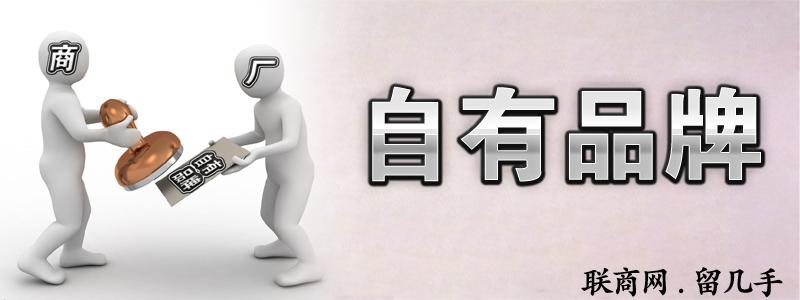 主题:#2015有奖征文#零售中国梦—谈改革#决战供应链,决胜服务力