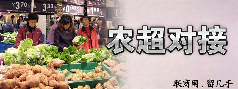 2015有征文零售中国梦—谈决战供应链决胜服务力
