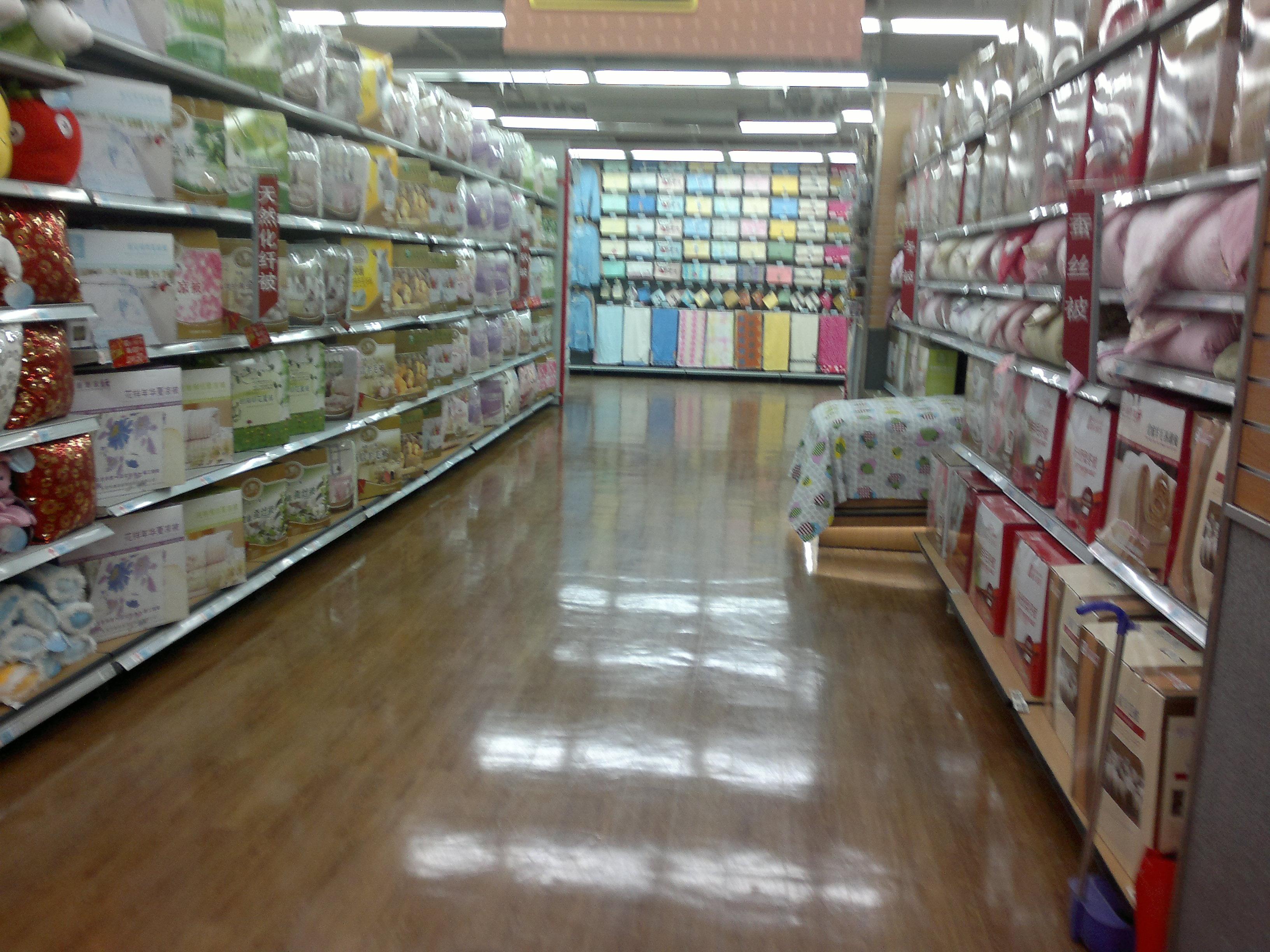 超市卖场陈列图片图片_超市卖场陈列图片图片下载