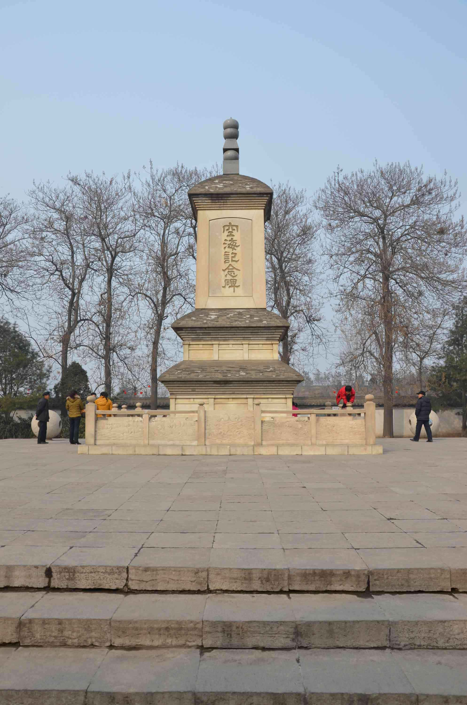 西安大雁塔前面的和尚雕像是谁