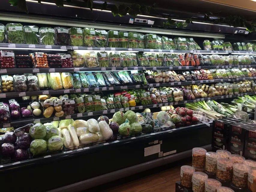 主题:北京华联精品超市水果,蔬菜精美陈列赏析图片