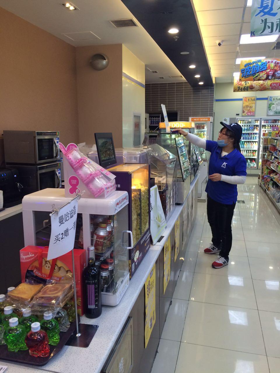 聚焦便利店┊北京欧来客便利店,来自泰王国的新鲜生活 便利店之友